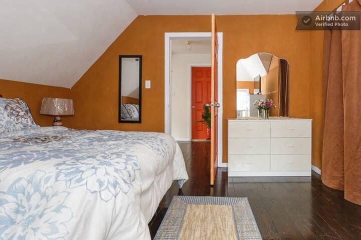 Beautiful Room Close To NYC - East Orange - Apartament