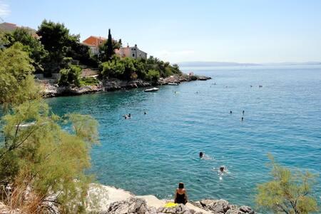 Come & relax in beautiful Croatia! - Okrug Gornji - Apartment