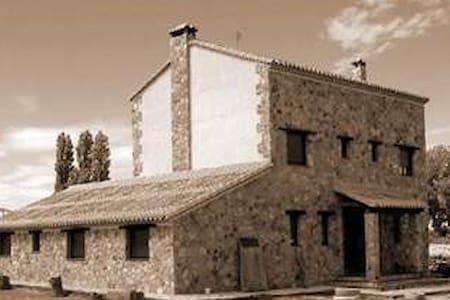 Habitación Azul Casa Solanilla - San Esteban de los Patos - ที่พักพร้อมอาหารเช้า