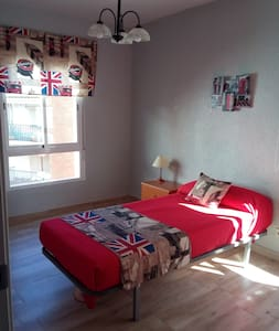 A lovely flat at the heart of the city - Linares - アパート