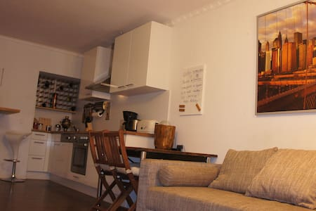 2-room apartment with Skylinesight  - Offenbach - 公寓