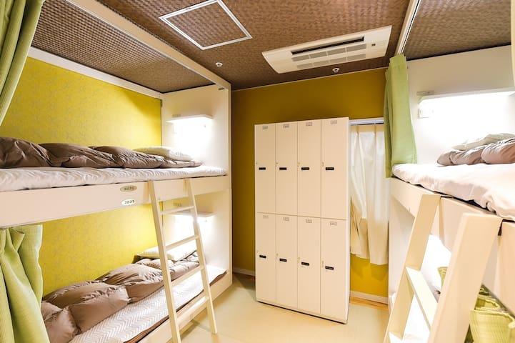 【1 bed in Female Dormitory 】 *Only Women*in KOBE