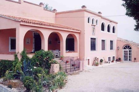 Casa rural S. Joaquín I 12 plazas - Agres