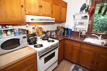 Kitchen - available as needed