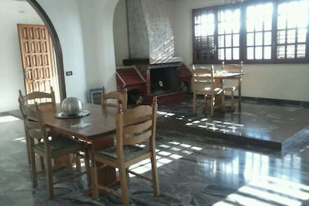 Trilocale elegante con veranda - Reggio de Calabre - Villa