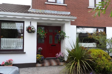 Gateway to Cork/Wst Cork/Ring Kerry - Cork - Bed & Breakfast