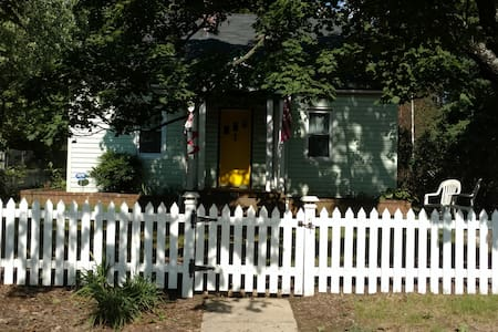 Cozy home in quiet neighborhood, close to downtown - Annapolis - Haus