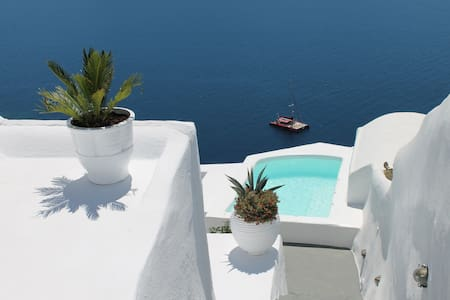 By the Mill, Caldera, Oia