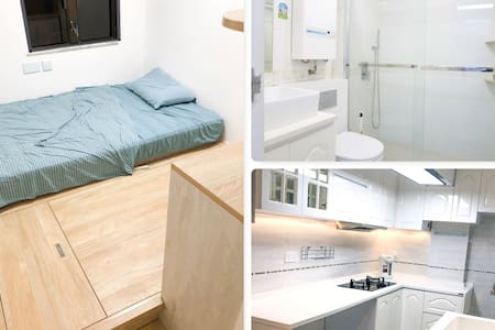 Nordic bedroom close to MTR and universities