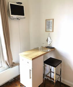 Petit Studio Cocon and Cosy aux porte de Paris