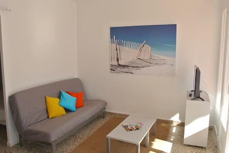 Appartement terrasse vue jardin - Saintes-Maries-de-la-Mer