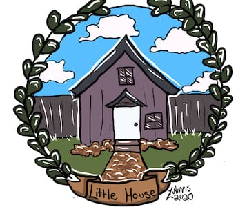 Little House - Clean (no fee), Comfy, Disinfected