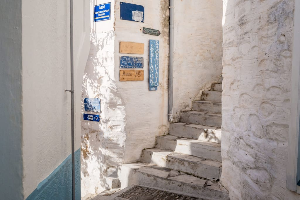Entrance to Ano Syros medieval settlement