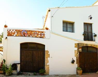 Mas Cal Pastoret en la Playa  - Torredembarra - Villa