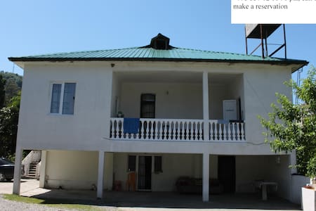 Family-owned guest house - Gonio - Bed & Breakfast