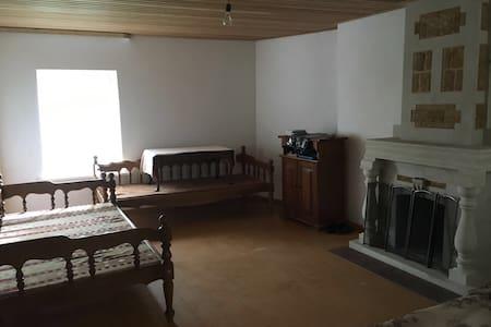 Прекрасный Дом в горах. - Харахи