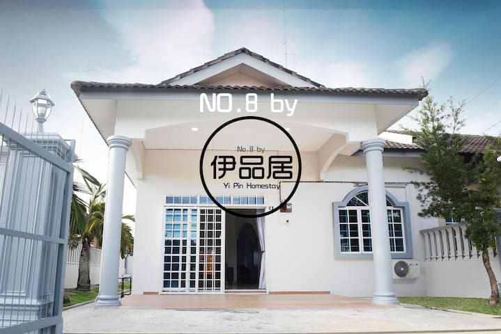No.8 by YI PIN HOMESTAY