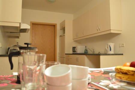 Comfortable privat apartment   - Hvolsvöllur - Apartment