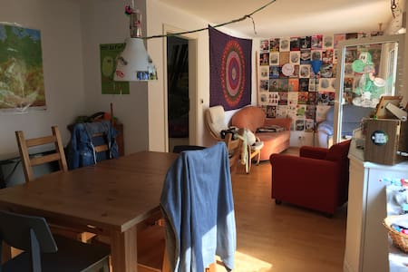 cozy & spacious shared flat - Eppelheim - Pis