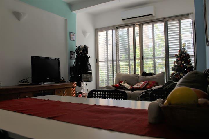La casita de Teiger - Ramat Gan - Apartament