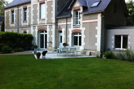 La Montlouisienne - Montlouis-sur-Loire - 独立屋