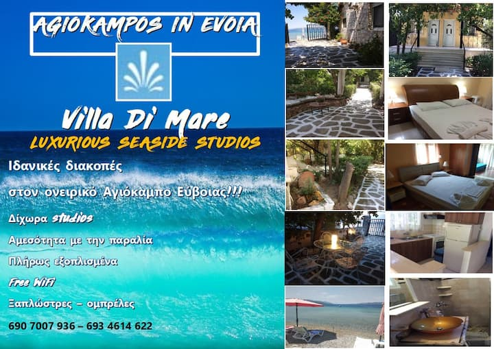 Villa Di MAre ktima Piperi - Studio Blue Marine