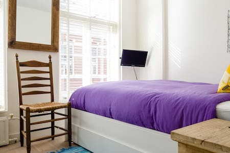 Cosy double room, central location - Utrecht - Ház