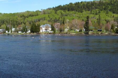 Paisible repos - Saguenay