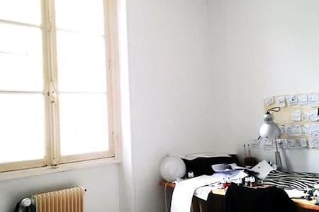 chambre proche Disney et 25min paris - Lagny-sur-Marne - Διαμέρισμα