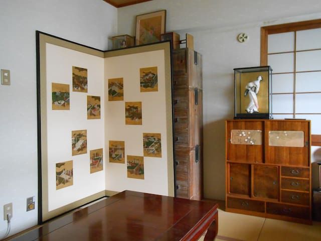 Traditional japanese tatami room apartamentos en - Habitacion tatami ...
