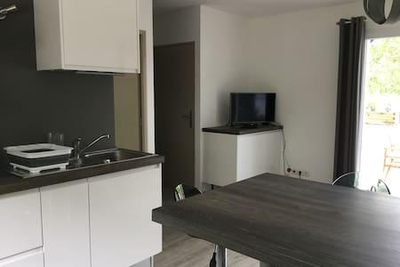 PINPIRINA - Arcangues - Appartement