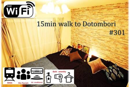 #301 *15min walk to Dotombori. - Ōsaka-shi - Wohnung