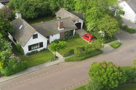 Quietly situated near fine beach - Domburg - Rumah