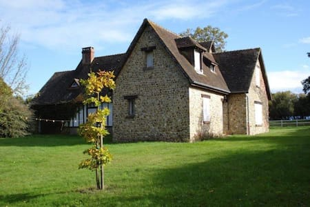 Maison de campagne  - Saint-Antonin-de-Sommaire - Haus