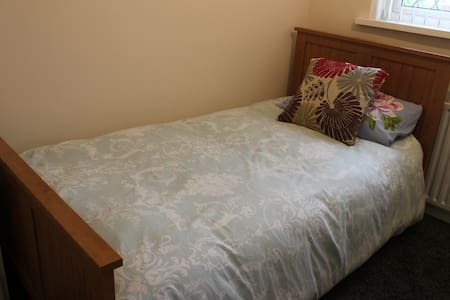 cozy single bedroom in quiet area - Stafford