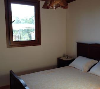 Maison en bois magnifique, calme et charmante - Santa Bárbara de Nexe