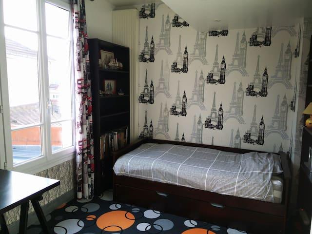 Chambre proche Paris et Versailles - Chaville - House