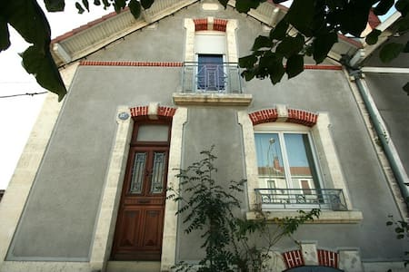 House with garden in Périgueux