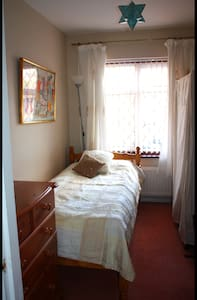 single room with en suite - Reading - House