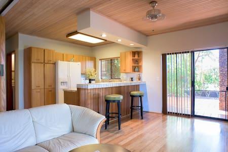 Ohana in Maui - Лахайна - Квартира