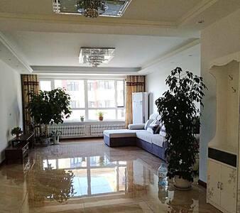 呼伦贝尔市海拉尔汇馨家庭宾馆