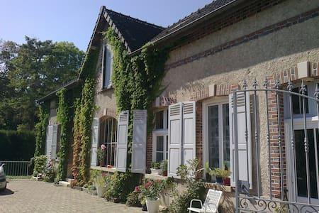 Chambre Toile de Jouy - Nogent-sur-Seine - Ház
