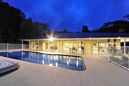 Kookaburra Lodge - Whitsundays - Cannon Valley - Talo
