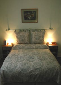 Chambre Olive, Les Rossignols - Sonac - Bed & Breakfast