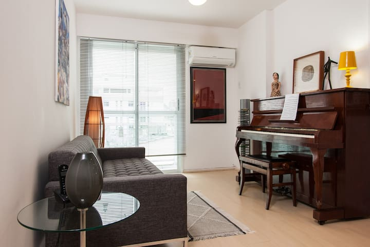 PERFECT APART IN THE HEART OF RIO! - Rio - Appartement