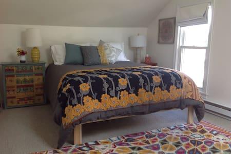 Lovely room in Northampton - Northampton - Haus