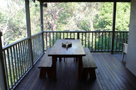LARGE FAMILY HOME WITH BUSH OUTLOOK - Blaxland