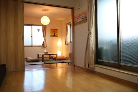 Newly‐built Kyoto house, clean spacious with Wi-fi - Kamigyo Ward, Kyoto - Pis