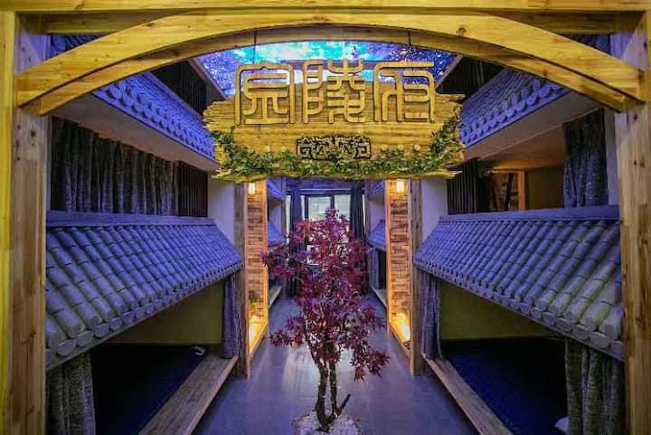 【徒行陌客】新街口、夫子庙闹中取静 地铁口 吃喝玩乐 最具南京古韵特色庭院房混住双人床位——金陵府