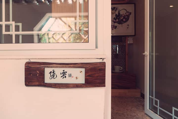 中式古典风大床房休闲连体亲子游家庭聚会